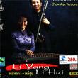 Li Hui-Li Yang : Beijing Opera