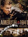 Ambush 1941 War Is Hell [ DVD ]