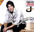 Karaoke DVD : J Jetrin - Forever Love Hits