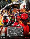 Kamen Rider × Super Sentai: Super Hero Taisen [ DVD ]