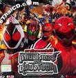 Kamen Rider × Super Sentai: Super Hero Taisen [ VCD ]