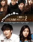 Korean series : Dream High 2 [ DVD ]