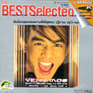 Karaoke VCD : Best selected - Mos Patiparn