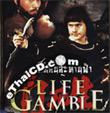 Life Gamble [ VCD ]