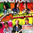 Grammy : Danze Planet - Loog Thung Pun Rock