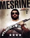 Mesrine Part 2 : Public Enemy Number 1 [ DVD ]