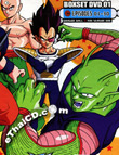 Dragon Ball Z Kai [ DVD ] - Box.1
