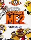 Despicable Me 2 [ DVD ]