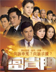 HK TV serie : Born Rich [ DVD ]
