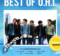 Karaoke DVD : U.H.T. - Best of U.H.T