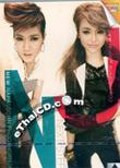 Karaoke DVD : New & Jiew - Next Step