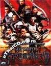 Saving General Yang [ DVD ]