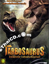 Tarbosaurus [ DVD ]