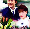 Thai TV serie : Mia Tang (Chatchai) [ DVD ]