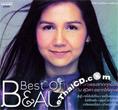 Karaoke DVD : Beau Sunita - Best of Beau