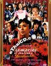 Memories of Matsuko [ DVD ]