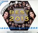 Karaoke VCD : RS - Best of the Year 2013