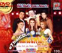 Concert DVD : SUPER Valentine - Live concert Vol.6