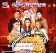 Concert VCD : SUPER Valentine - Live concert Vol.6