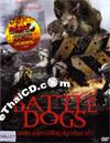 Battledogs [ DVD ]