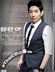 Boy Peacemaker : Best of Boy Peacemaker (2 CDs)