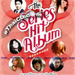 CD+DVD : OST - The Series Hit Album