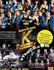 Concert DVDs : RS Kamikaze - K Fight Concert