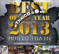 Karaoke VCD : Music Train - Best of The Year 2013