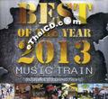 Karaoke VCD : Music Train - Best of The Year 2013