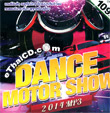 MP3 : Red Beat : Dance Motor Show 2014