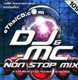 MP3 : Red Beat : DJ & MC Non Stop Mix