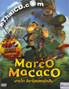 Marco Macaco [ DVD ]