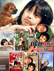 Thai movie : 5 in 1 : Sood Koom - Vol.9 [ DVD ]
