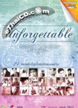 Karaoke DVD : Grammy - Unforgettable