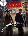 The Lone Ranger [ DVD ]