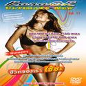 Karaoke Ultimate NEW - V.11