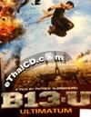 B13 : Ultimatum [ DVD ] (Digipak)
