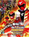 Gokaiger Goseiger Super Sentai 199 Hero Great Battle [ DVD ]