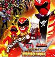 Gokaiger Goseiger Super Sentai 199 Hero Great Battle [ VCD ]