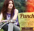 Karaoke DVD : Punch - Best Collection