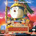 Doraemon : The Legend of The Sun King