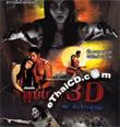 Mae Nak 3D [ VCD ]