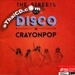 Crayon Pop: The Streets Go Disco