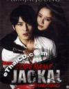 Code Name: Jackal [ DVD ]