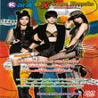 Extreme Karaoke : Vol.20