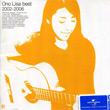 Lisa Ono : Lisa Best 2002-2006
