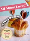 Karaoke DVD : Grammy : All About Love - Vol.2