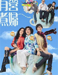 HK TV serie : The Stew of Life [ DVD ]