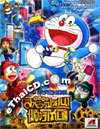 Doraemon The Movie : Nobita In The Secret Gadget Museum [ DVD ]