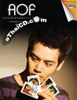 Karaoke DVD : Aof Pongsak : Love Scenes Love Songs